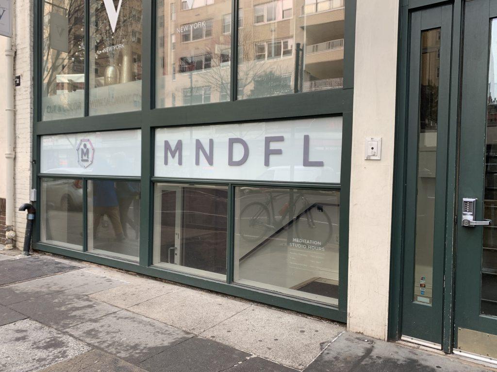 グリニッジ MNDFL メディテーション スタジオ 市場 視察 外観 画像