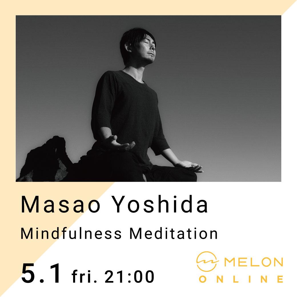 melonline_masaosan_20200501