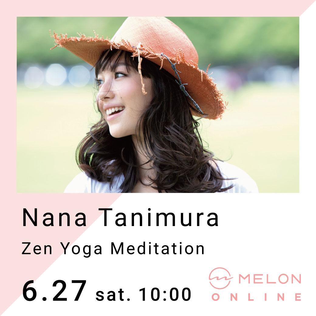 melonline_event_20200603_nana