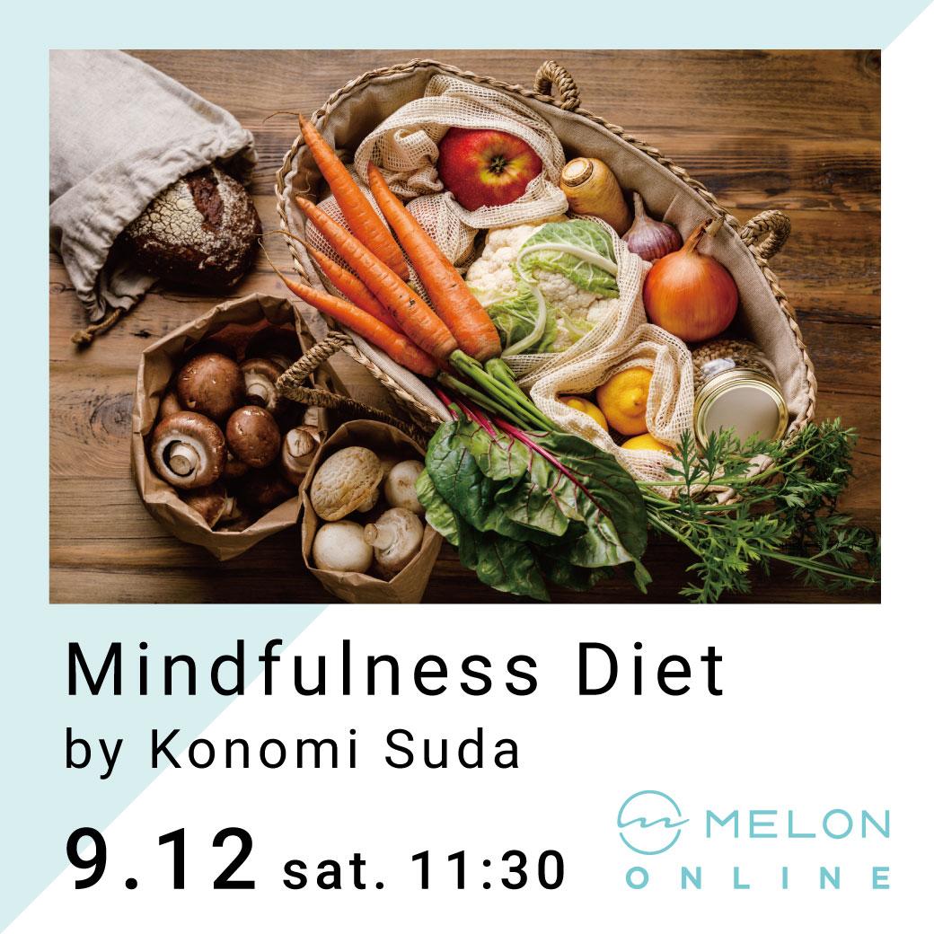 melonline_mindfulnessdiet
