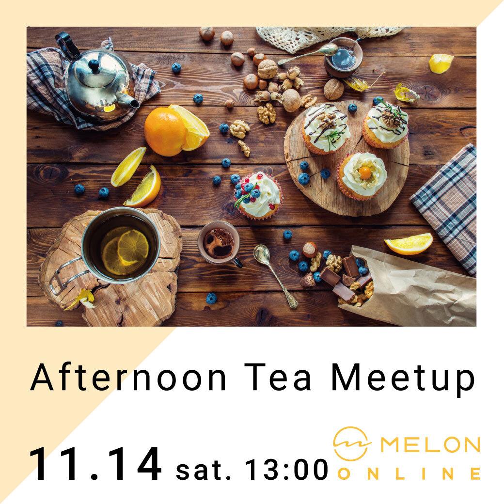 マインドフルネス オンライン イベント Afternoon Tea Meetup Event 11月 画像