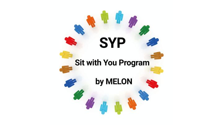 Sit with You Program ワン・フォー・ワン プレスリリース