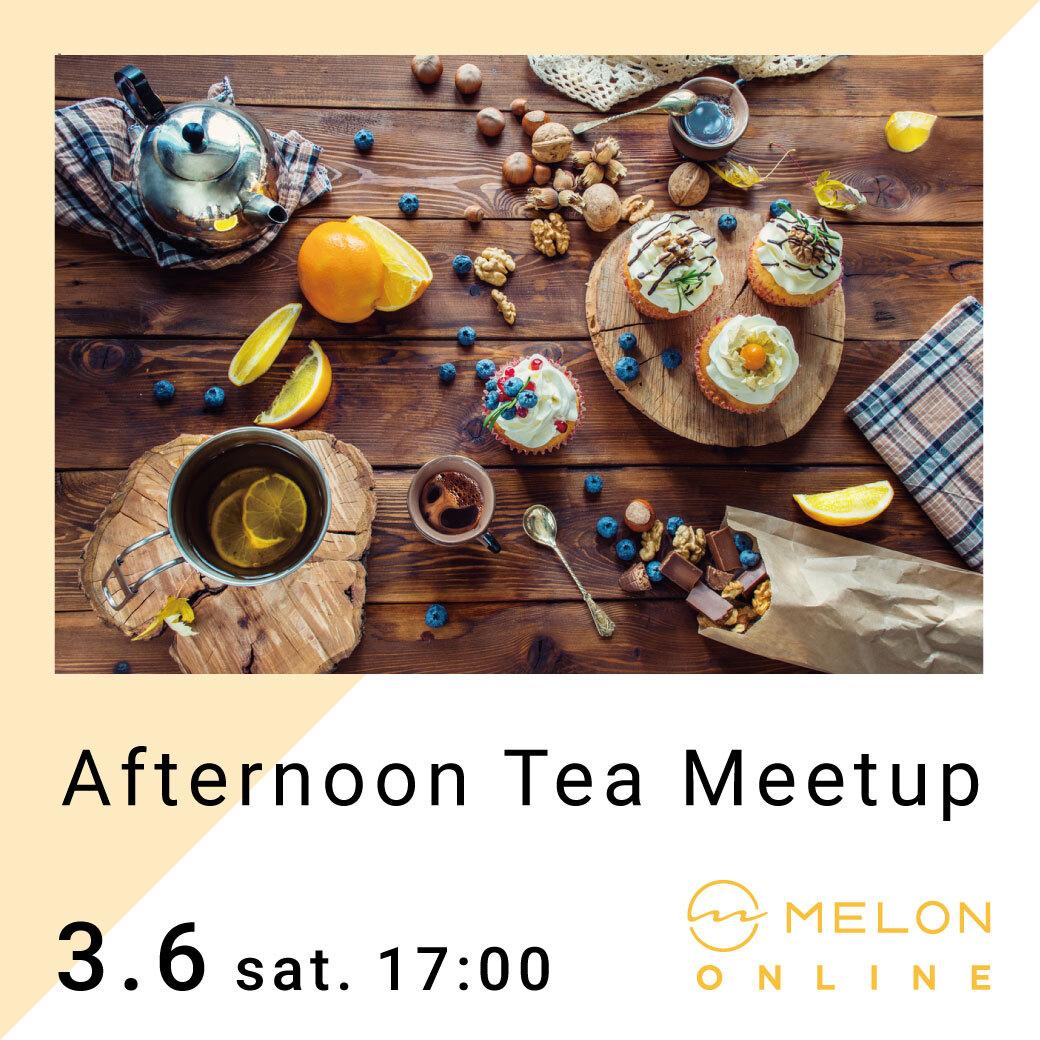 マインドフルネス オンラインイベント Afternoon Tea Meetup 2021/03/06